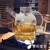 創意咖啡杯套裝 玻璃高檔簡約花茶茶具