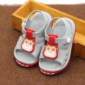 學步鞋 1-3兒童護趾塑料涼鞋夏季可愛寶寶軟底防滑搭扣鞋防水 WE395『優童屋』