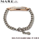 【MARE-316L白鋼】系列: 唯愛 (PVD玫金鍍膜爪鑲鑽 ) 窄 手鐶 款