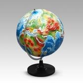 32cm 中文立體地形地貌中學生標準教學版地球儀凹凸地理模型 地球儀