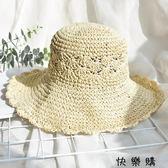 海邊沙灘帽