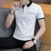 polo衫 2018夏季新款男士短袖t恤襯衫領半袖polo衫青年潮流刺繡男裝衣服 米蘭街頭