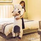 創意公仔可愛奶牛毛絨玩具布娃娃女生睡覺長條抱枕床上公仔送女孩生日禮物WD 電購3C