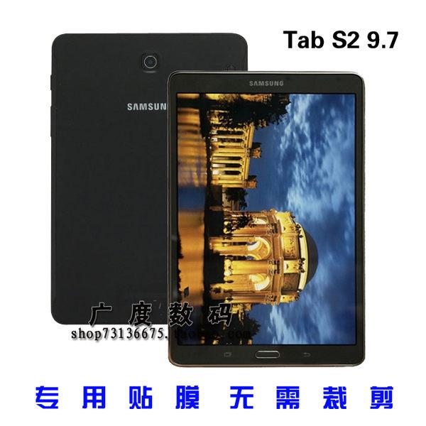 King*Shop~三星Tab S2 9.7 T815C平板屏幕貼膜T810磨砂膜防刮高清保護膜