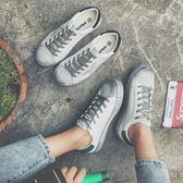 小臟鞋男星星正韓潮流板鞋子復古街拍學生百搭情侶帆布鞋【八五折免運直出】