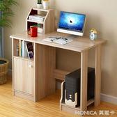 電腦臺式桌簡約現代書桌書架組合家用小桌子簡易學生寫字桌 莫妮卡小屋 IGO