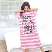孕婦家居服夏季女士睡裙中長薄款加肥加大碼睡衣寬鬆莫代爾棉孕婦胖mm家居 童趣屋