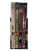 挖寶二手片-C03-000-正版DVD-電影【魔蠍大帝 1+2+3+4 /系列4部合售】-(直購價)