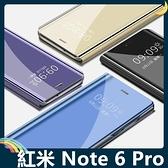 Xiaomi 小米 紅米機 Note 6 Pro 電鍍半透保護套 鏡面側翻皮套 免翻蓋接聽 支架 手機套 手機殼