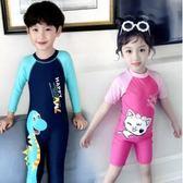 兒童泳衣 連體 短袖 防曬 可愛泳衣