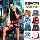 短褲男夏天運動休閒五分大褲衩潮5分7七分...