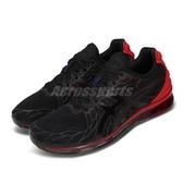 Asics 慢跑鞋 Gel-Quantum Infinity 2 黑 紅 男鞋 運動鞋 【PUMP306】 1021A187001