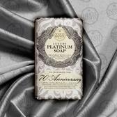 Nesti Dante 70 周年鉑金菁萃皂 250g