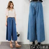 【天母嚴選】 水洗車線後鬆緊丹寧牛仔寬褲(共二色)