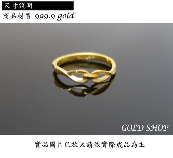 晴日小舖 gold 黃金 戒指 金飾 保證卡 重量0.50錢 活動戒圍 可調整 [ gr 005 ]