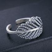戒指 925純銀-復古樹枝生日情人節禮物女飾品73dx97【時尚巴黎】
