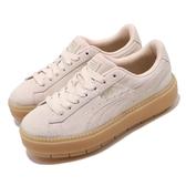 Puma 休閒鞋 Platform Trace Wns 米白 金 女鞋 運動鞋 【ACS】 36583014