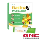 【南紡購物中心】【GNC健安喜】LAC蔬果酵素精華(60包/盒)