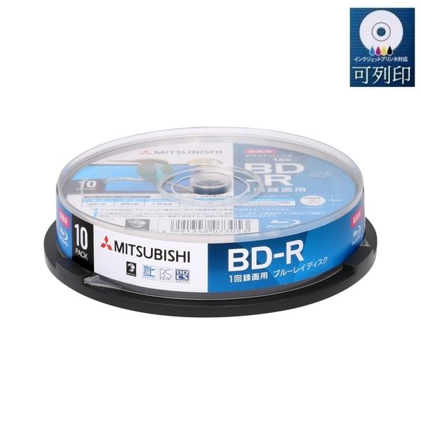 三菱 MITSUBISHI 日本限定版 藍光 BD-R 25GB 6X 珍珠白可噴墨 空白燒錄片(10布丁桶X1) 10PCS