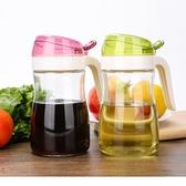 大號玻璃防漏油壺裝油罐調料瓶廚房用品家用小油瓶醬油瓶醋瓶醋壺 【快速出貨】