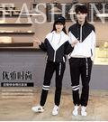 男女秋冬季黑白風衣外套新款情侶春裝韓版學生運動套裝班服 夢露時尚女裝