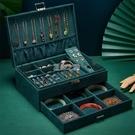 大容量首飾收納盒多功能帶鎖家用耳釘耳環飾品盒多層桌面整理盒
