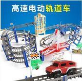 兒童周歲生日禮物賽車軌道車玩具套裝Eb15601『小美日記』