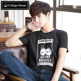 T恤男韓版圓領短袖春夏季新款2019潮流上裝青年