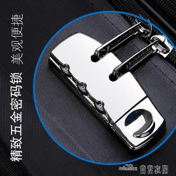 行李箱大容量行李箱男學生拉桿箱牛津布萬向輪密碼旅行箱皮箱20寸YYJ(中秋禮物)