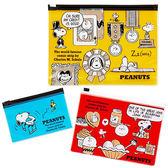 《Sanrio》SNOOPY幽默圖紋系列PVC扁平夾鍊袋組(一組三個入)★funbox生活用品★_501930