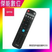 OVO 學習型IR遙控器 RC03 簡易滑鼠模式 適用OVO B01 OVO B01S OVO B5 OVO B6 OVO N1 OVO Z1