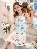 睡衣女夏季韓版清新學生性感甜美吊帶睡裙冰絲仿真絲綢薄款家居服『潮流世家』