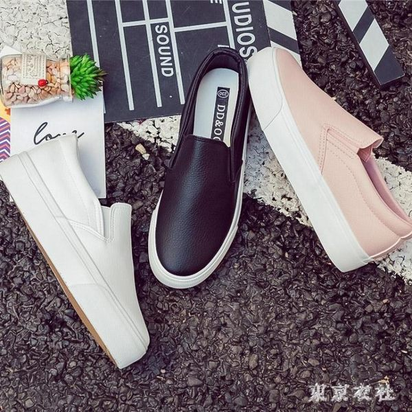 樂福鞋 新款樂福鞋百搭帆布鞋學生休閒鞋一腳蹬懶人鞋女鞋 QQ7250『東京衣社』