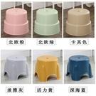 小凳子 塑料凳子圓形桶凳熟膠加厚家用椅子茶幾浴室小號換鞋凳兒童凳矮凳