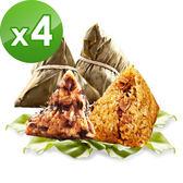 【樂活e棧 】-潘金蓮素食嬌粽子+三低健康素食素滷粽(6顆/包,共4包)