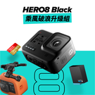 GoPro-HERO8 Black乘風破...