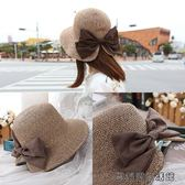 親子帽兒童太陽帽遮陽帽 易樂購生活館