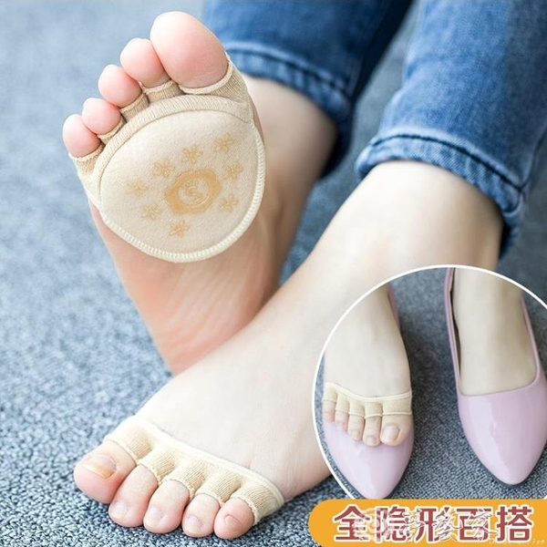 五指襪 億帛利五指女隱形前掌半截涼鞋半掌腳趾船襪薄款襪子夏天腳掌短襪 夢藝