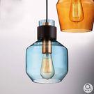 吊燈★現代工業風 玻璃工藝透光吊燈 天空藍 單燈✦燈具燈飾專業首選✦歐曼尼✦