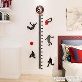 身高墻貼3d立體男孩臥室墻面畫兒童房床頭裝飾卡通籃球量身高貼紙 ATF 全館鉅惠
