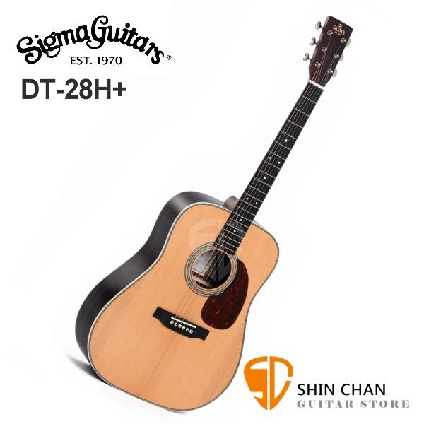 Sigma DT28H + 單板民謠吉他41吋 DT-28H + 雲杉面單板/經典D桶身) 附贈吉他袋 台灣總代理公司貨