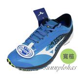 (A8) MIZUNO美津濃 男 WAVE DUEL 寬楦 路跑慢跑鞋 馬拉松 競速 抓地 輕量U1GD197025藍 [陽光樂活]