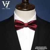 秒殺衣服配飾男士伴郎新郎紅色西裝領結襯衫男結婚婚禮英倫高檔韓式蝴蝶結女聖誕交換禮物