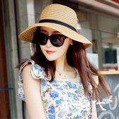 遮陽帽 草帽  夏季蝴蝶結大沿帽太陽帽子防曬沙灘帽