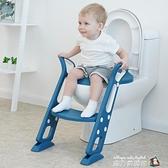 兒童坐便器馬桶梯椅女寶寶小孩男孩廁所專用架蓋座墊圈樓梯摺疊式魔方數碼