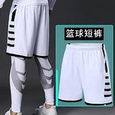 運動褲 夏季運動短褲男籃球褲寬鬆過膝跑步速干五分褲薄健身訓練街球潮褲