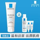 理膚寶水 多容安泡沫洗面乳125ml 溫和清潔組