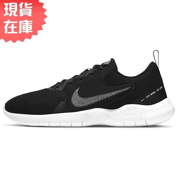 【現貨】NIKE Flex Experience 10 男鞋 訓練 慢跑 網布 透氣 黑【運動世界】CI9960-002