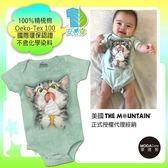 【摩達客】(預購)美國進口The Mountain 冰淇淋貓咪 精梳純棉嬰幼兒短袖包屁衣