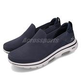 Skechers 休閒鞋 Go Walk 5-Prized 藍 灰 男鞋 健走鞋 懶人鞋 舒適緩震 運動鞋【ACS】 55500NVY
